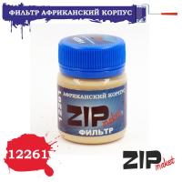 упаковка игры ZIPmaket 12261 Фильтр