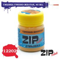 упаковка игры ZIPmaket 12202 Смывка грязно-желтая, 40 мл.