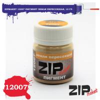 упаковка игры ZIPmaket 12007 Пигмент земля пересохшая, 15 гр.