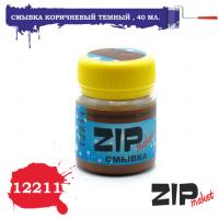 упаковка игры ZIPmaket 12211 Смывка коричневый темный, 40 мл.