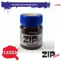 упаковка игры ZIPmaket 12223 Эффект Потеки грязь