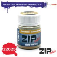 упаковка игры ZIPmaket 12025 Пигмент земля апеннин, 15 гр.