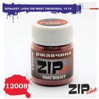 упаковка игры ZIPmaket 12008 Пигмент ржавчина, 15 гр.