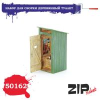 упаковка игры ZIPmaket 50162 Деревянный туалет (масштаб 1/35)