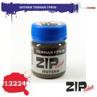 упаковка игры ZIPmaket 12224 Эффект Потеки темная грязь