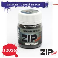 упаковка игры ZIPmaket 12026 Пигмент серый бетон