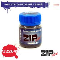 упаковка игры ZIPmaket 12264 Фильтр