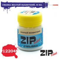 упаковка игры ZIPmaket 12204 Смывка желтый выцветший, 40 мл.