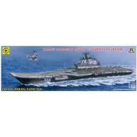 упаковка игры Авианосец Адмирал Кузнецов 1:700