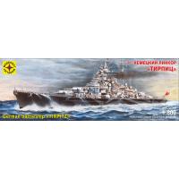 упаковка игры Корабль линкор Тирпиц 1:800