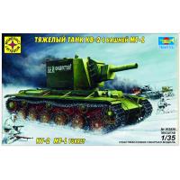 упаковка игры Танк КВ-2 с башней МТ-1 1:35