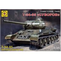 упаковка игры Танк Т-34-85 Суворов 1:35