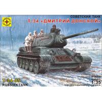 упаковка игры Танк Т-34 Дмитрий Донской 1:35