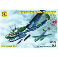 упаковка игры Пикирующий бомбардировщик Пе-2 1:72