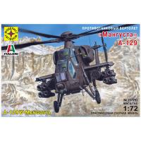 упаковка игры Вертолет А-129 Мангуста 1:72