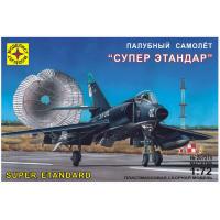упаковка игры Палубный самолет Супер Этандар 1:72