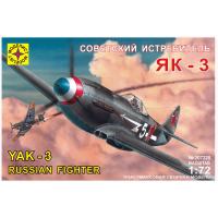 упаковка игры Советский истребитель Як-3 1:72