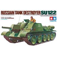 упаковка игры СУ-122 с 1 фигурой 1:35