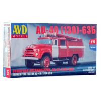 упаковка игры Пожарная автоцистерна АЦ-40(130)-63Б 1:72
