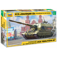 упаковка игры Российская 152-мм гаубица 2С35