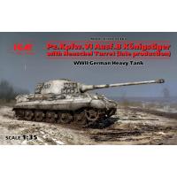 упаковка игры Pz.Kpfw.VI Ausf.B