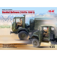 упаковка игры Фигуры, Советские водители (1979-1991 г.) 1:35