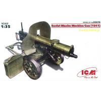 упаковка игры Советский пулемёт