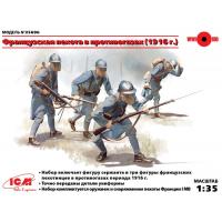 упаковка игры Фигуры, Французская пехота в противогазах (1916 г.) 1:35