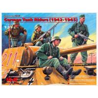 упаковка игры Германский танковый десант (1942-1945) 1:35
