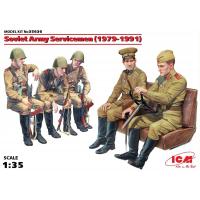 упаковка игры Советские военнослужащие (1979-1991), (5 фигур) 1:35