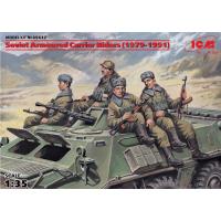 упаковка игры Советские десантники на бронетехнике (1979-1991) 1:35