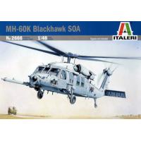 упаковка игры Вертолет MH-60K BLACKHAWK SOA 1:48