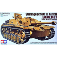 упаковка игры Sturmgeschuetz III Ausf.G Early Version 1:35