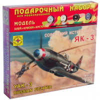 упаковка игры Як-3 подарочный набор 1:72