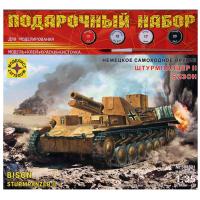 упаковка игры Штурмпанцер II Бизон подарочный набор 1:35