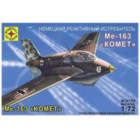 упаковка игры Истребитель Ме-163В Комет 1:72