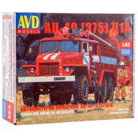 упаковка игры Автоцистерна пожарная АЦ-40(375)Ц1А 1:43