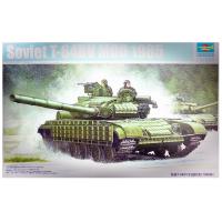 упаковка игры Танк Т-64БВ мод. 1985 1:35