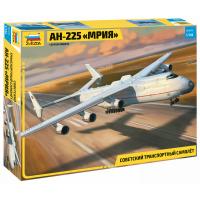 упаковка игры Советский транспортный самолет Ан-225 Мрия 1:144