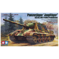упаковка игры Jagdtiger Early 1:35