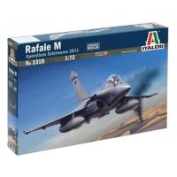 упаковка игры Самолёт Rafale M 1:72