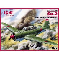 упаковка игры Су-2 1:72