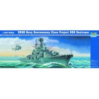 упаковка игры Эсминец Современный проект 956 1:350