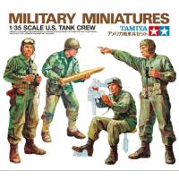 упаковка игры Американские танкисты 4 фигуры 1:35