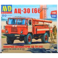 упаковка игры Пожарная автоцистерна ФЦ-30 (66) 1:43