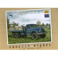 упаковка игры Бортовой грузовик ЯАЗ-210 1951 г. 1:43