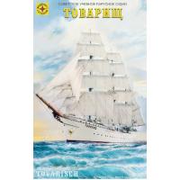 упаковка игры Советское учебное парусное судно «Товарищ» 1:200
