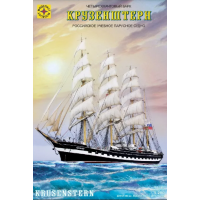 упаковка игры Четырехмачтовый барк «Крузенштерн» 1:200