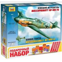 упаковка игры Самолет Мессершмитт BF-109/F2 1:48 подарочный набор