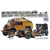 упаковка игры Английский тягач 25 PDR. Gun & Quad Tractor 1:35